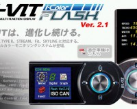 Z32 - Blitz R-VIT i-Color Flash Version 2.1
