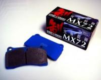 Z33 - Endless MX72 Rear Brembo