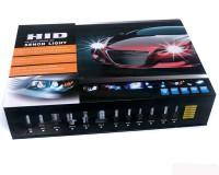 Z32 - HID Kit 9006