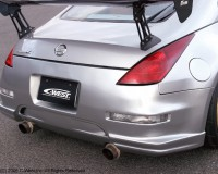 Z33 - C-West Rear Bumper