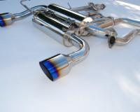 Z33 - Invidia Gemini Ti Tips Exhaust
