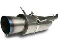 Z33 - Apexi N1 Ti Exhaust