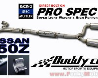 Z33 - Buddy Club Pro Spec Exhaust