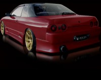 R32 - Origin Stylish Rear Bumper