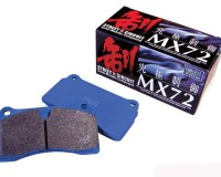 R32 - Endless MX72 Rear Pads V-Spec