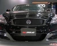 G37 - Zele GT Front Bumper