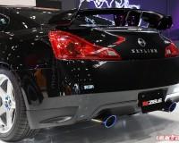 G37 - Zele GT Rear Bumper