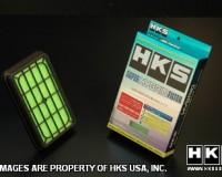 S13 - HKS Super Hybrid Filter