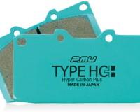 S13 - PMu Type HC+ Front Pads