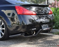 G37 - Tanabe Medalion Axle Back Exhaust