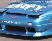 S13 - C-West DRFT Front Bumper FRP