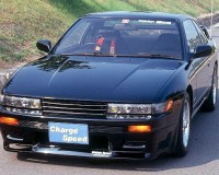 S13 - ChargeSpeed Front Half Bumper Coupe