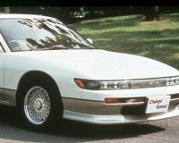 S13 - ChargeSpeed Front Lip OEM Coupe
