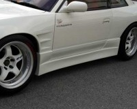 S13 - ChargeSpeed Side Skirts Coupe