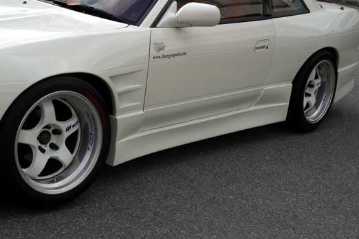 Chargespeed Side Skirts 240sx S13 Coupe 89 94