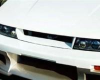 S13 - JUN Front Grille