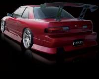 S13 - Origin Aggressive II Rear Bumper Coupe