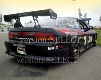 S13 - Version Select V2 Rear Bumper