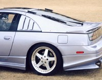 Z32 - Aero Palace Side Window Louvers