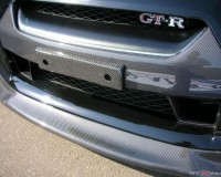 R35 - ARIOS CF Front Nose Cover