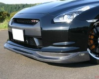 R35 - ARIOS CF Front Lip Spoiler
