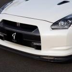 Abflug Front Lip Under Diffuser FRP Nissan GTR R35 09