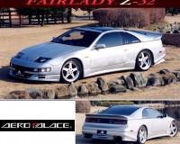 Z32 - Aero Palace Rear Spoiler