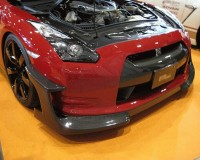 R35 - Garage Defend Dry CF Front Bumper Cover