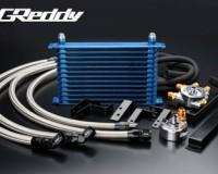 S13 - Greddy Oil Cooler Kit 13row w/ Filter