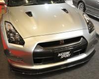R35 - Hasemi CF Front Lip Spoiler