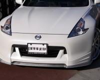Z34 - BRANEW Silver CF Front Lip Spoiler