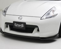 Z34 - INGS N-Spec CF Front Lip Spoiler
