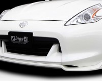 Z34 - INGS N-Spec Front Lip Spoiler FRP