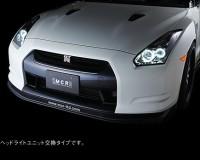 R35 - MCR Angel Eye Headlights