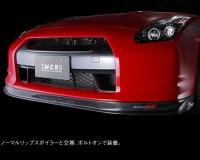 R35 - MCR CF Front Lip Spoiler