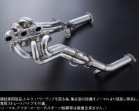 Z34 - MCR Exhaust Manifold