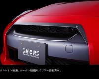 R35 - MCR CF Front Upper Lip Maul