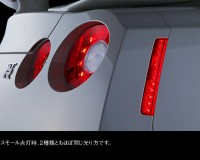 R35 - MCR Rear LED Side Markers