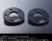 R35 - MCR Wheel Spacer