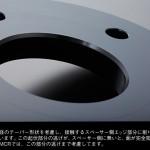 MCR Wheel Spacers Nissan GT-R R35 09a