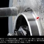 MCR Wheel Spacers Nissan GT-R R35 09b