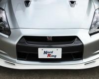 R35 - NordRing Front Lip Spoiler FRP Set