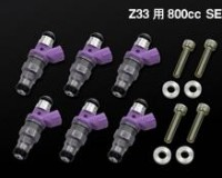 Z34 - Sard Fuel Injectors Set 800cc