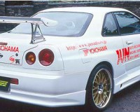 R34 - JUN Rear Wing Stay Kit