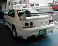 R33 - Veilside CI Rear Bumper