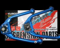 R33 - Cusco Adjustable Front Upper Control Arms