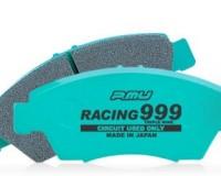 Project Mu Racing 999 Rear Brake Pads Infiniti G35/350Z 03-05