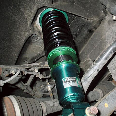 Tein Type Flex Coilover System Nissan 300zx Z32 90 96