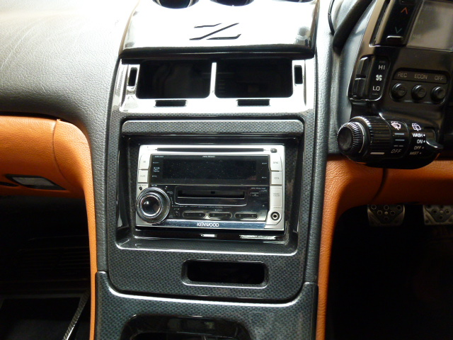 Interior innovations double din radio bezel nissan zx