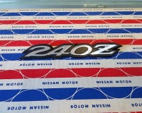 Genuine Datsun 240Z Script Deck Lid Emblem NOS OEM at The Z Shop